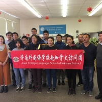 Visit from Jinan Foreign Language School