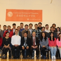 The Delegation from 28 Chinese Universities Visited CIE