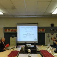 Meeting with the Delegation from Consulate-General of China in Vancouver