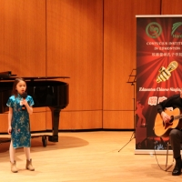 Edmonton Second Chinese Singing Contest: the Finals