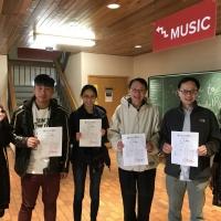 2018 Spring HSK Test for the Public