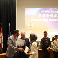 2018 HSK & YCT Scholarship Award Ceremony