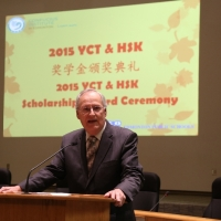 2015 YCT & HSK Scholarship Award Ceremony