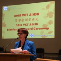 2015 YCT & HSK Scholarship Award Ceremony