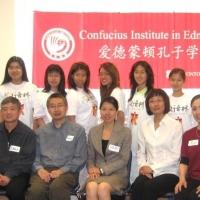 2008: The 1st Alberta Chinese Bridge for School Students