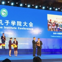 2018: CIE Won the Confucius Institute of the Year