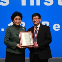 2013: CIE Won the Confucius Institute of the Year