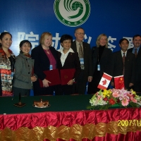 2007: CIE Contract Signing Ceremony in Beijing