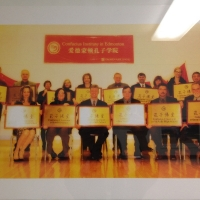 2011: 14 Confucius Classrooms Grand Opening