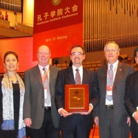 2011: CIE Won the Confucius Institute of the Year