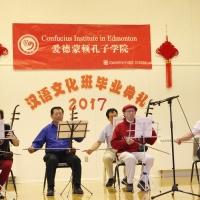 2017 Spring Session Graduation Ceremony