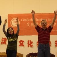 Chinese Language Level 2 Graduation Performance