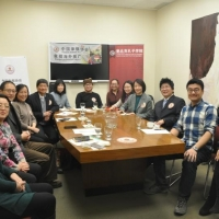 2nd Canada Chinese Chess Conference