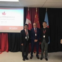 2018 Joint Conference of Canadian Confucius Institutes