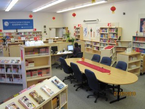 CIE library