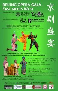 Beijing Opera Gala 2014 Poster