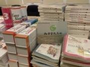 Book_Donation_1_1_1