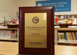 test award